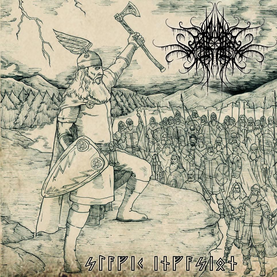 L'album dei Necro Forest è disponibile!