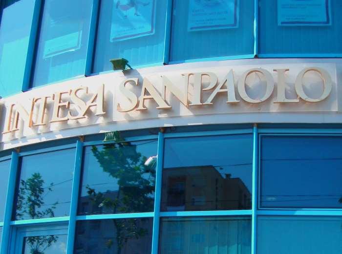 Dubbi e critiche sulla proposta di acquisto delle due banche venete da parte di Intesa Sanpaolo