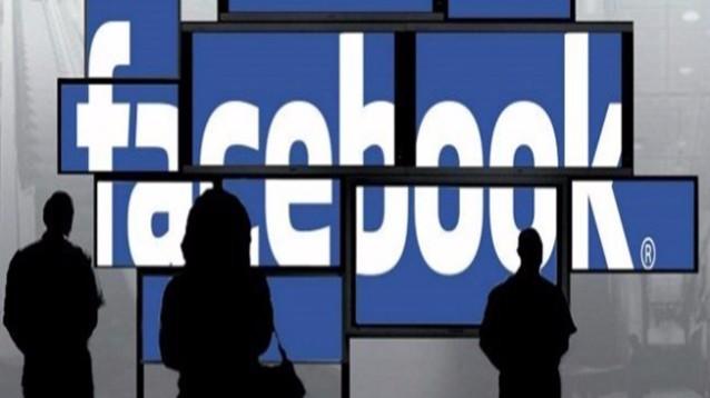 Facebook: bandiere sui profili, e spot nei video e nei live streaming