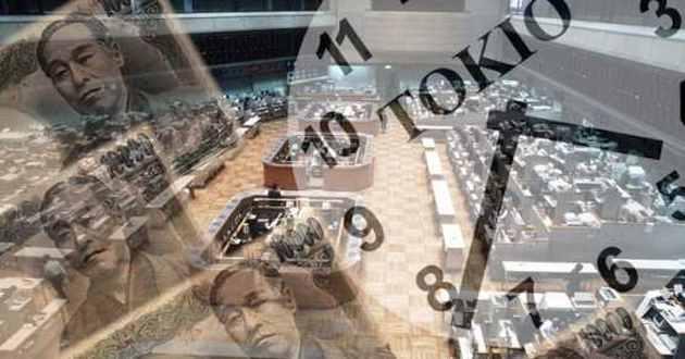 Trading online: giornata cruciale per le scelte della FED. Intanto dal Giappone...