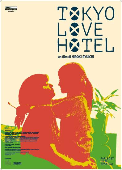 Al cinema arrivano la malinconia e l'amore di Tokyo Love Hotel