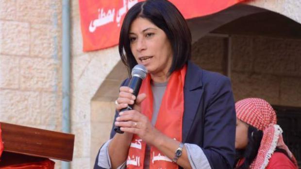 Liberata Khalida Jarrar dopo 14 mesi di detenzione