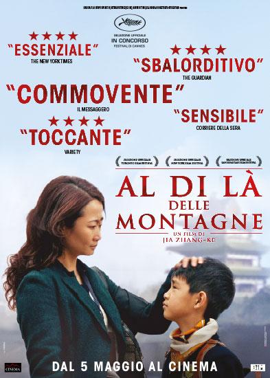 Emozioni d'artista: rivediamo il film Al di là delle montagne