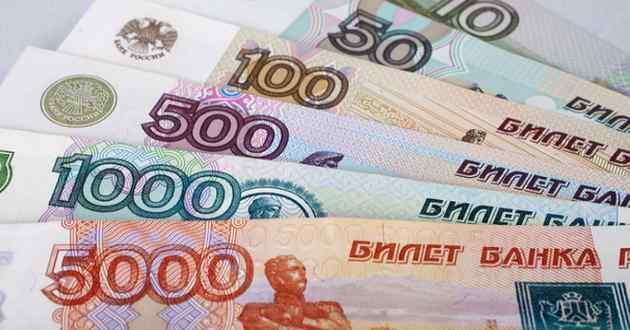 Mercati, la settimana si chiude con i dati dall'Europa e il tasso Russo in calo