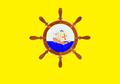 seamaremeer